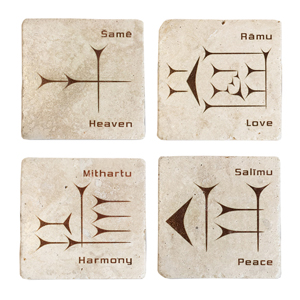 Set of Four Tiles - Peace, Love, Heaven and Harmony