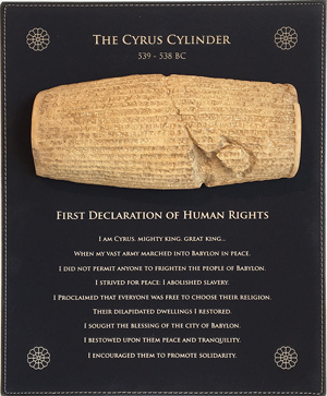 Cyrus Cylinder Leather Plaque